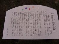 kaihoji02